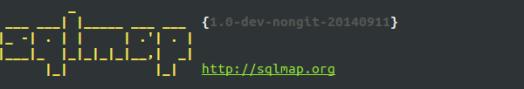 sqlmap_logo